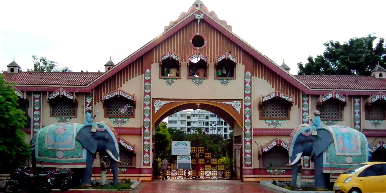 Shilparamam Jathara Vizag Tourist Attraction