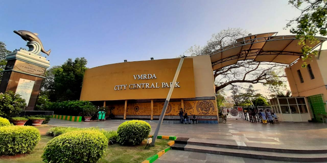 VMRDA City Central Park Vizag Tourist Attraction